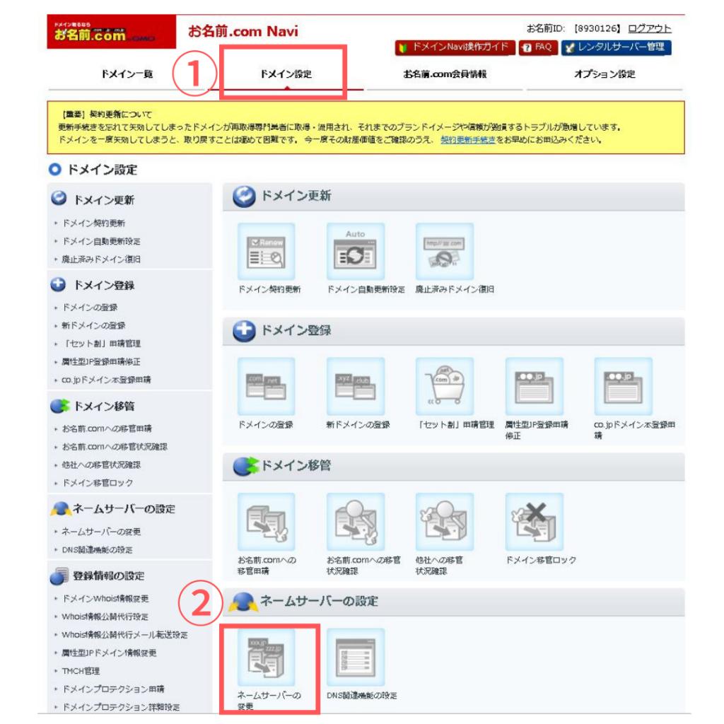 翻訳ブログで収益を出すワードプレスの設定方法